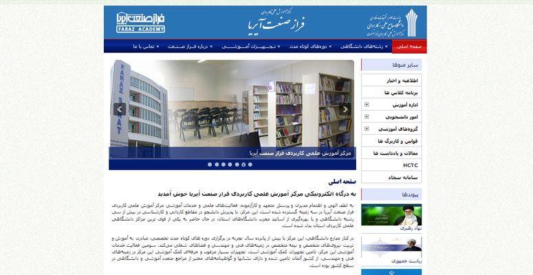 سایت_دانشگاهی